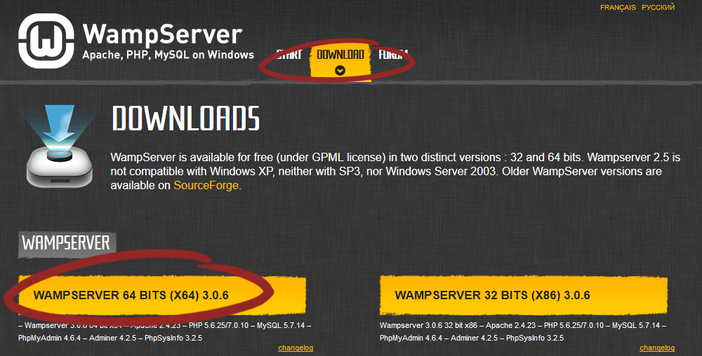 Menu of the website to download wampserver 64 bits